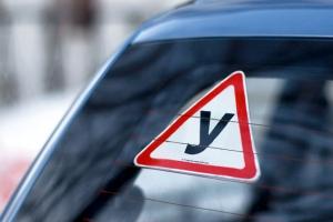 Отримати водійські права в Черкасах. Краща автошкола!