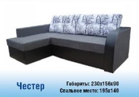 Купуйте кутові дивани у надійного виробника