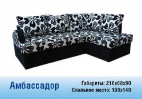 Предлагаем купить угловой диван у отечественного производителя