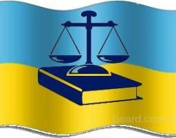 Ефективна допомога адвоката у кримінальних справах