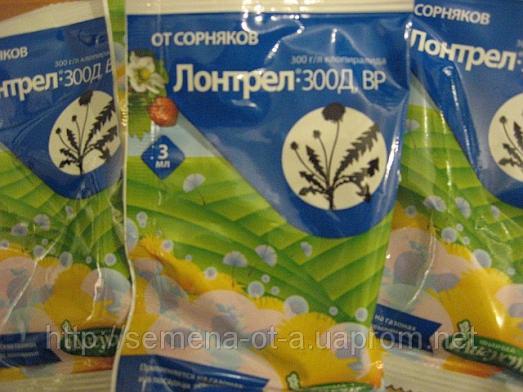 Пропонуємо купити якісні засоби захисту рослин в Україні