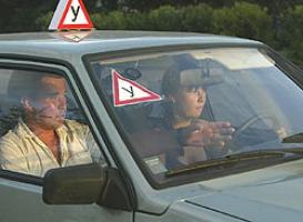 Автошкола в Черкассах приглашает на водительские курсы. Гарантии!