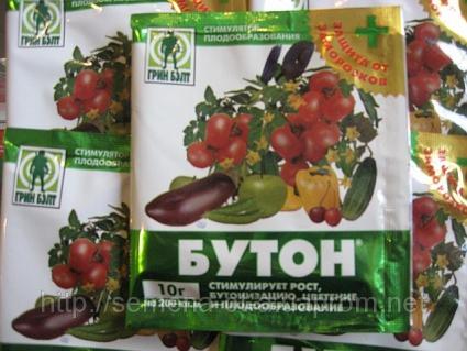Интересное предложение для владельцев семенных магазинов!