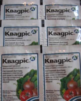 Пропонуємо широкий асортимент засобів захисту рослин