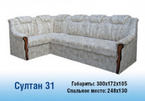 Хотите купить угловые диваны от производителя в Украине?
