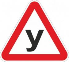 Права категории В: автошкола в Черкассах