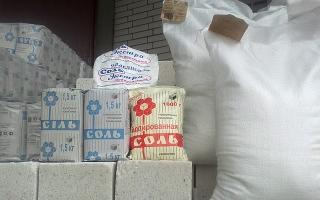 Пропонуємо сіль оптом, ціна якої найнижча у Львові та регіоні!