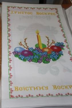 Покупайте схемы для вышивки крестиком у надежного поставщика
