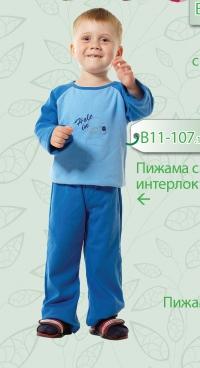 Детский трикотаж оптом в Украине по выгодным ценам