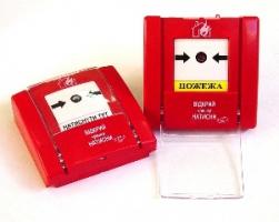 Встановлення пожежної сигналізації (Одеса)