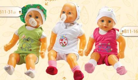 Детский трикотаж оптом от производителя. Одежда из натуральных тканей