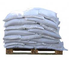 Продажа соли во Львове: каменная соль оптом от регионального представителя ГП «Артемсоль»!