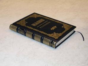 Реставрація книг: замовити послугу можна тут