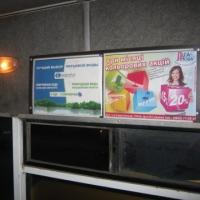 Качественную рекламу в Украине заказывают здесь!