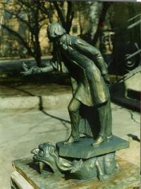 Изготовление скульптур из гранита