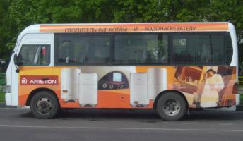 Замовляйте рекламу на транспорті в Дніпропетровську!