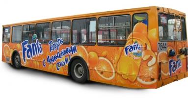 Пропонуємо рекламу на транспорті в Україні