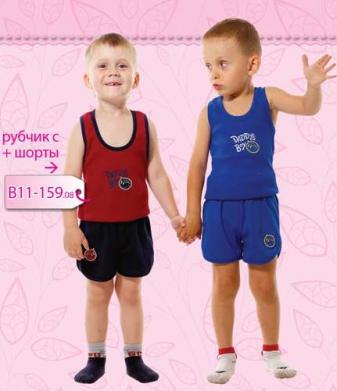 Детский трикотаж оптом. Хороший выбор качественной одежды