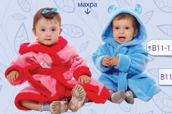 Дитячий трикотаж оптом в Україні високої якості