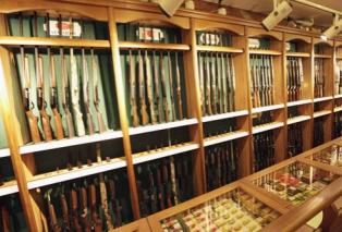 Первый комиссионный магазин оружия