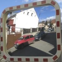 Дорожні дзеркала: швидка доставка по Україні