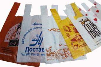 Яскраві барвисті поліетиленові пакети з логотипом