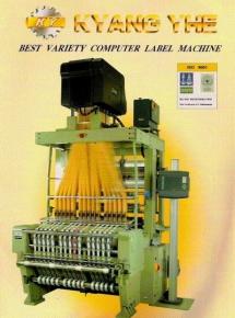 Обладнання для виготовлення тканих жакардових стрічок