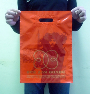 Поліетиленові пакети з логотипом за прийнятними цінами