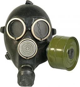 Гражданский противогаз ГП-7 - быстрая доставка по Украине