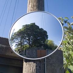 Внимание! Предлагаем купить обзорные зеркала недорого в Днепропетровске, Луганске, Харькове, Крыму