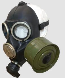Пропонуємо купити протигаз ГП-7 - кращий захист дихальних шляхів та обличчя