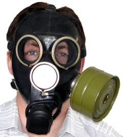 Средства индивидуальной защиты: противогаз ГП-7. Гарантия надежности и качества!