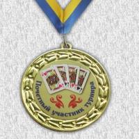 Изготовление медалей на заказ. Качественное изготовление сувенирной продукции