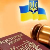 Юридические услуги в Луцке: выгодные цены гарантируем!