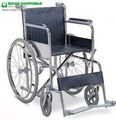 Инвалидная коляска (раскладная) - лучшое передвижное средство!