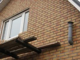 Фасадные панели - до 80 % меньше потери тепла!