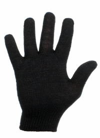 Купити робочі рукавички за вигідною ціною можна тут