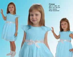 Розпродаж літнього одягу від ТМ Країна мрій - Оголошення - плаття ... 7e9969ed73dbd