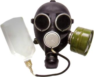 Спецодяг для захисту органів дихання - цивільний протигаз ГП-7 оптом
