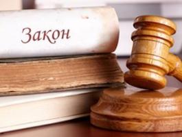 Пропонуємо юридичну допомогу в Луцьку на високому рівні