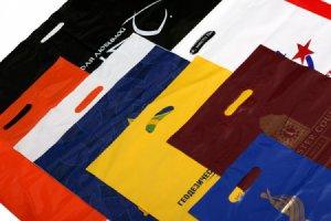 Полиэтиленовые пакеты с логотипом. Заказывайте у нас!
