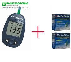 У нас купить глюкометр Он-Кол Плюс лучше всего! Кликайте!