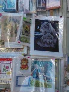 Продаем схемы вышивки бисером
