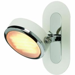 Купити настінні світильники у Львові від найвідоміших брендів можна тут!