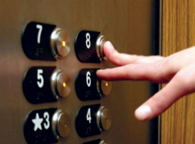 Якість, надійність, професіоналізм - ремонт ліфтів!
