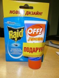 Заказывайте промо-упаковку со всей Украины, России, Европы, возможность отсрочки платежа