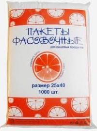 Фасовочные пакеты: поставляем от производителя