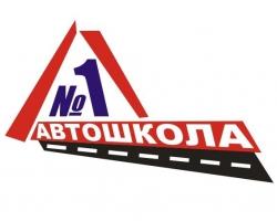 Автошкола в Черкасах: доступні ціни на навчання!