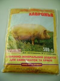Предлагаем купить премиксы для свиней