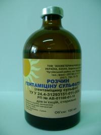 Антибіотики для тварин, ціна від виробника